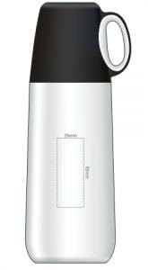 Bopp Hot Flask branding template 2