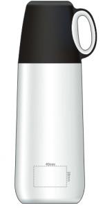 Bopp Hot Flask branding template 3