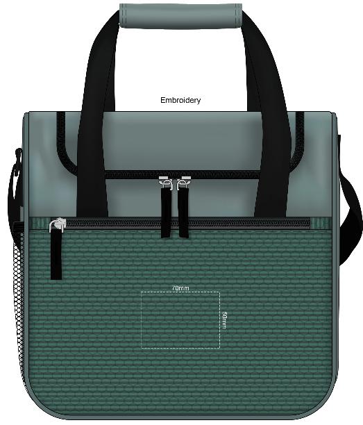 Velocity Cooler Bag Branding Template 1 jpg JPEG Image 1929 × 2240 pixels — Scaled 27 2